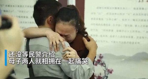 54岁母亲一眼认出被拐26年儿子