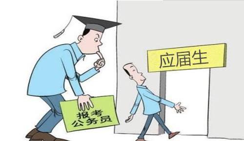 2021年应届毕业生公务员报考时间,2021年应届生考公务员什么时候报名,2021年应届毕业生可以报考公务员吗-第1张图片-免单网