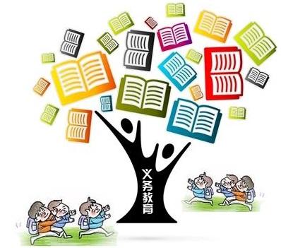 全国义务教育辍学学生降至2419人,义务教育辍学标准-第2张图片-免单网