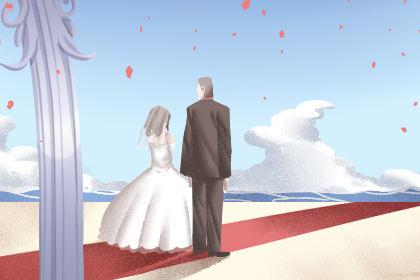 2020年11月适合结婚的日子,2020年11月结婚吉日查询  第2张