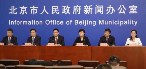北京加大力度吸引海内外优秀人才,北京将构建国际化的营商环境-第1张图片-免单网