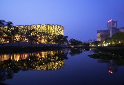 北京加大力度吸引海内外优秀人才,北京将构建国际化的营商环境-第3张图片-免单网