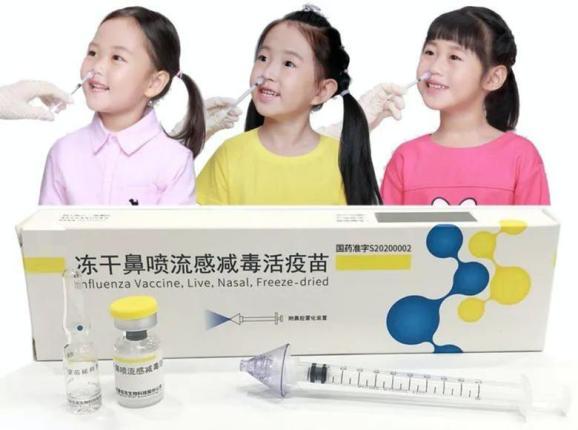 鼻喷流感疫苗建议接种吗,鼻喷流感疫苗好吗,鼻喷流感疫苗优缺点-第3张图片-免单网