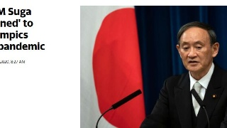 菅义伟:日本下定决心明年办奥运,日本明年奥运会可能取消吗-第3张图片-免单网