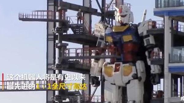 日本1比1还原高达机器人