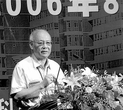理论物理学家戴元本院士逝世,今年已有28位两院院士离去-第2张图片-免单网