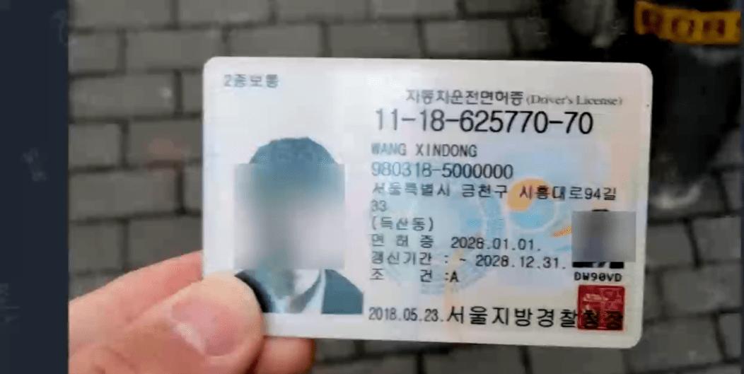 外卖员无证驾驶被查假装韩国人,韩国就可以无证驾驶吗-第2张图片-免单网