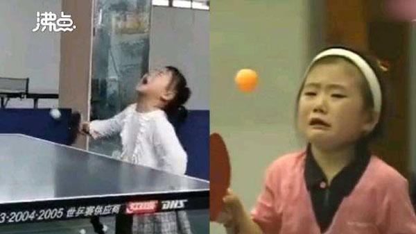 3岁女孩哭着打乒乓仍精准接到,3岁女孩哭着打乒乓-第2张图片-免单网