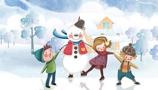 2021年啥时候放寒假,2021年寒假什么时候开始放假,2021年寒假中小学放假时间表  第2张