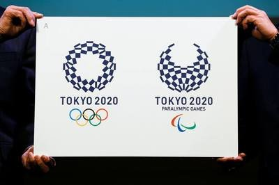东京奥运会火炬接力日程公布,东京奥运会最新消息今天-第3张图片-免单网