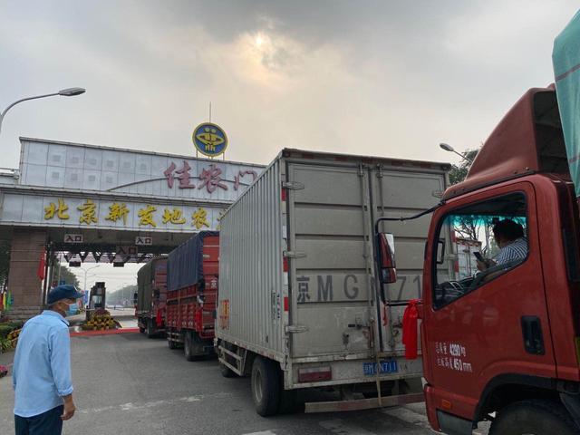 北京新发地猪肉批发大厅复市,北京新发地疫情始末-第2张图片-免单网
