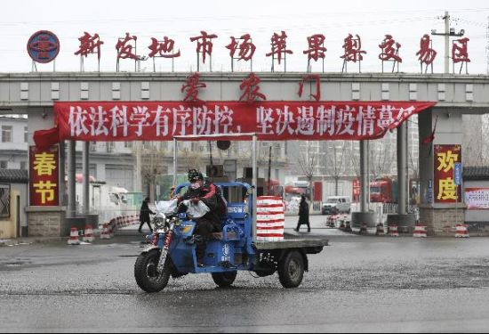 北京新发地猪肉批发大厅复市,北京新发地疫情始末-第3张图片-免单网
