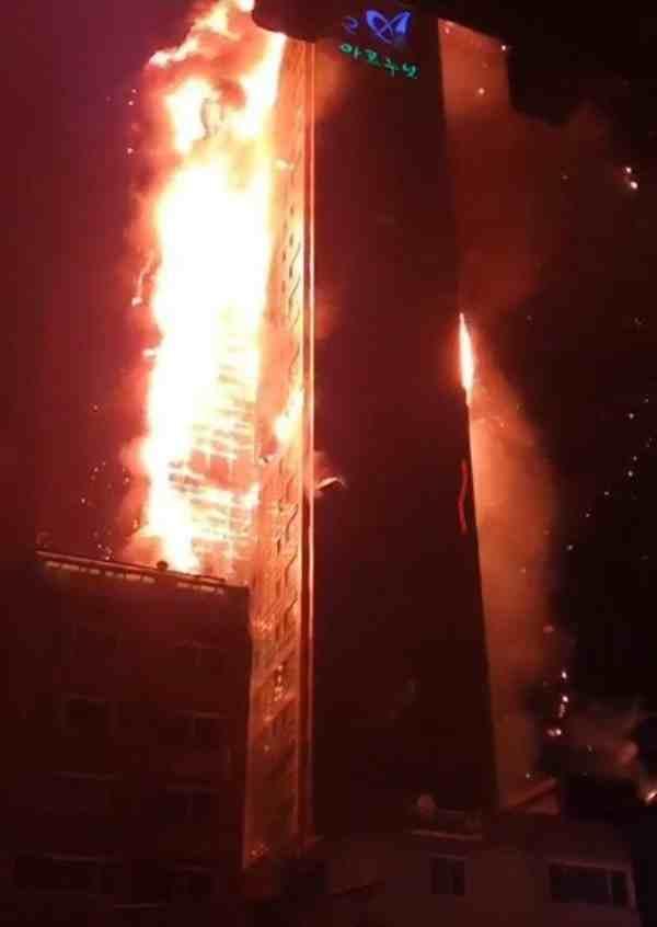 热点:韩国蔚山大楼起火