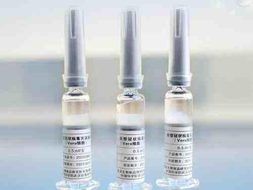 热点:中国正式加入新冠疫苗实施计划