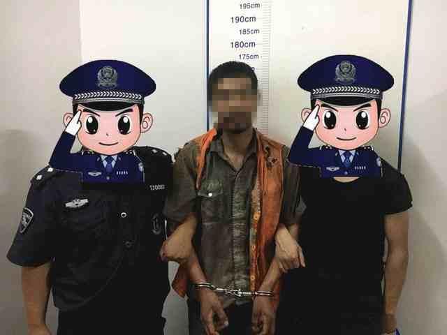 云南永平一嫌犯送医检查时脱逃,云南永平脱逃嫌犯已被警方抓获  第2张