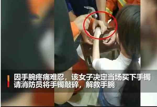 女子试带玉镯被卡当场买下敲碎,玉镯卡在手上怎么处理  第1张