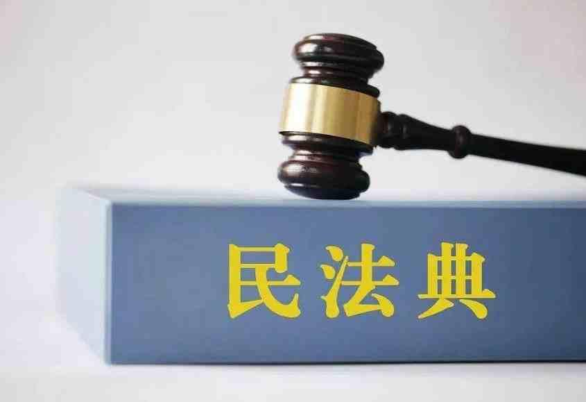 2021年民法典对婚姻彩礼的规定