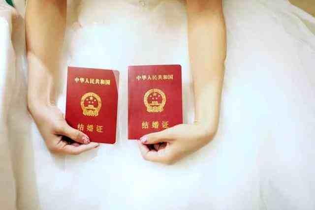 90后同名同姓情侣领证结婚