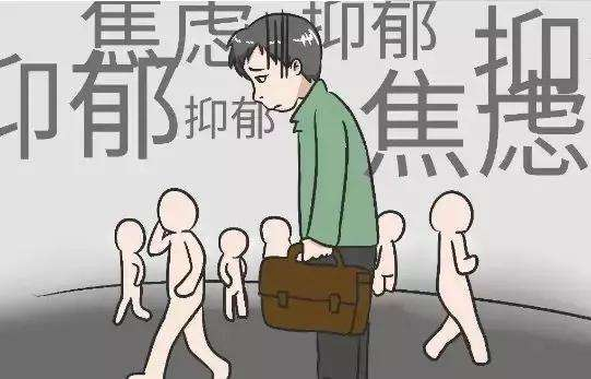 因抑郁症被拒登机之后当事人回应