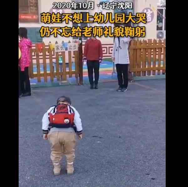 宝宝上幼儿园边哭边鞠躬 走进校门哭着和爸爸说再见