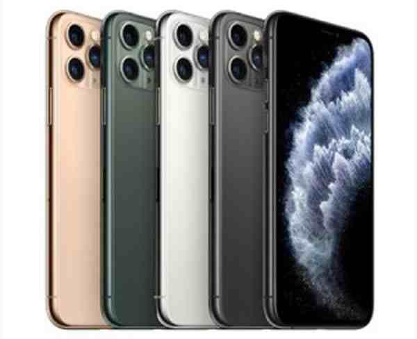 2020京东双十一买苹果手机有优惠吗