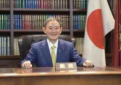 日本首相菅义伟向靖国神社献祭品