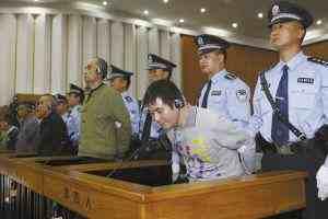 四川公交爆炸案一审宣判