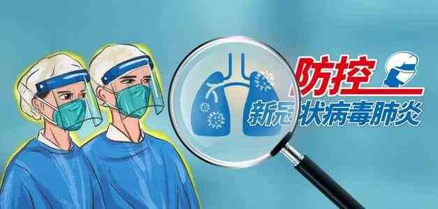山东烟台报告无症状感染者1例