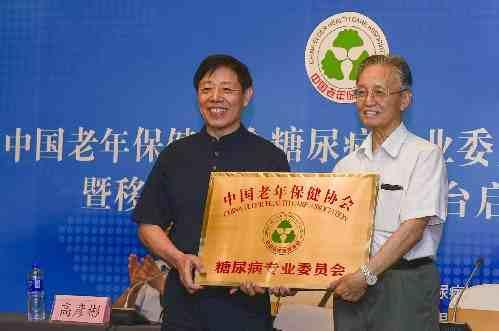 国考年轻人盯上中国老龄协会-中国老龄协会是什么单位