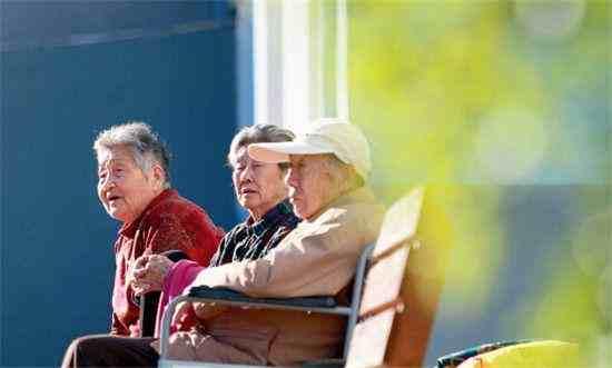 中国6个年轻人养1个老人-我国将迈入中度老龄化