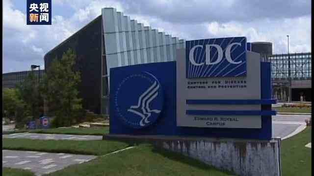 美国新冠肺炎超过862万例