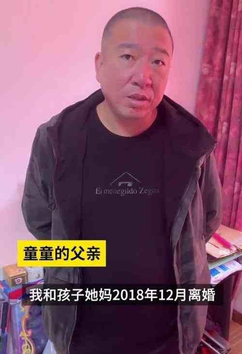 热文:抚顺6岁被虐女童父亲喊话望严惩前妻