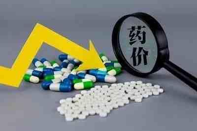 55种药品降价