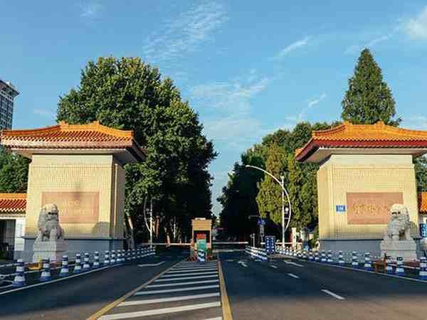南京林业大学出现肺结核感染病例,