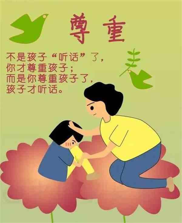 教育孩子的心得体会(家庭教育心得体会总结)