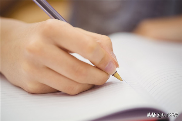 申请书格式范文(申请书是要怎么写)