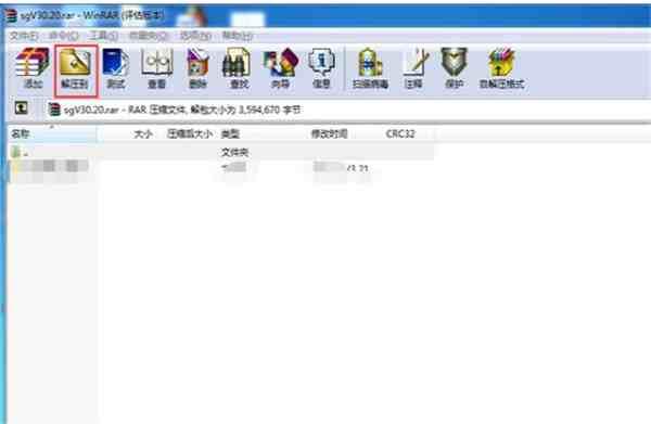 rar文件怎么打开(电脑怎么打开rar文件?)