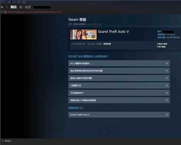 steam退款(Steam游戏退款最全流程)