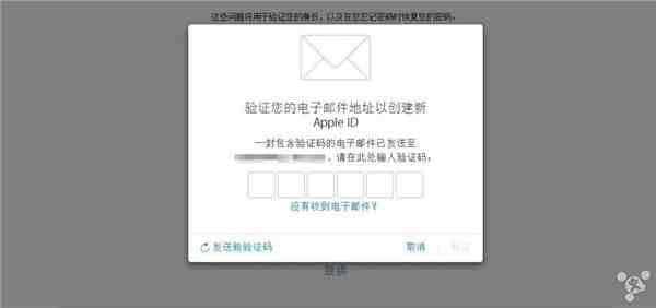 苹果id注册(如何申请Apple ID)