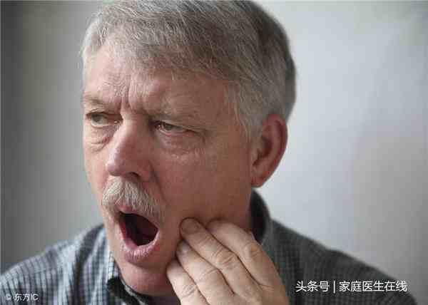 牙疼怎么办(3个小方法,能帮你缓解)