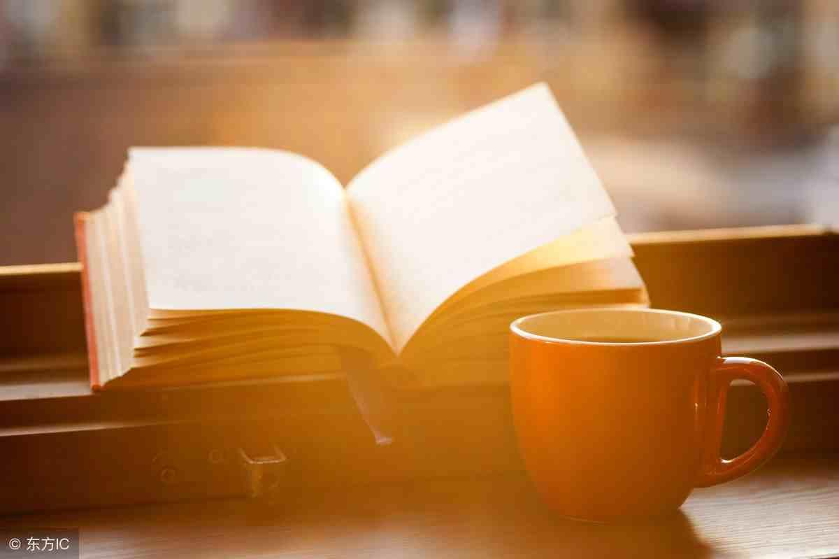 如何高效的阅读一本书?这是我用过最好的方法