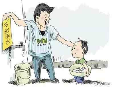 生活中如何节约用水? 这些技巧你get了吗?