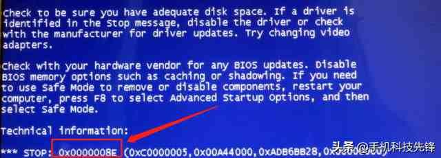 电脑总是蓝屏怎么办?这里有详细的方法,小白也能轻松搞定