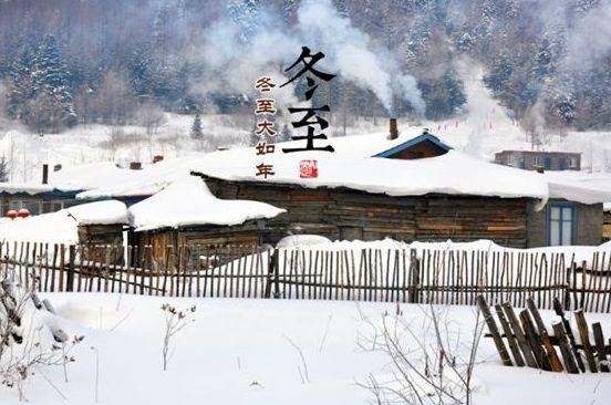 身为老北京人,您知道冬至为什么要吃饺子吗?
