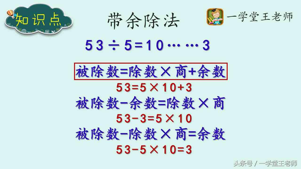 被除数,除数,商,余数和为383,商为7余数4,求被除数和除数?