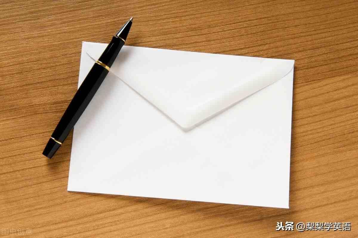 你知道push the envelope是什么意思吗?