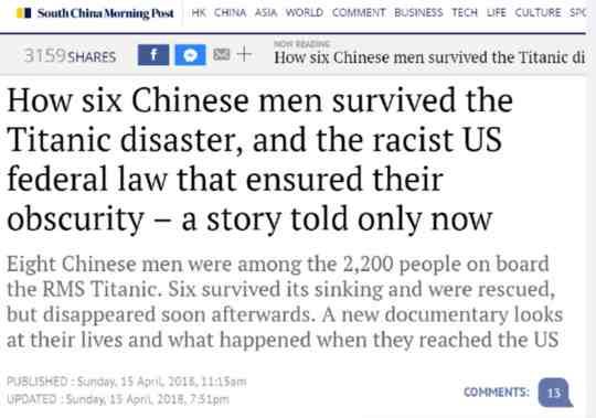 泰坦尼克号六名中国幸存者故事浮出水面,纪录片导演称幸存者受到偏见和指控
