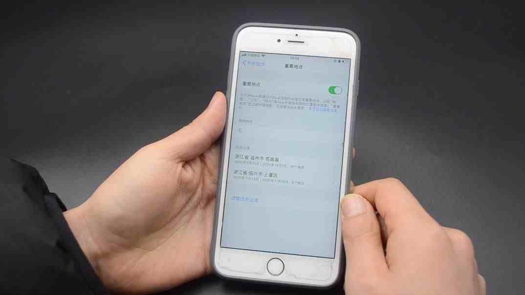手机定位很简单,打开手机设置,立刻知道对方去过哪里,涨知识了