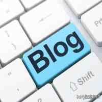 博客是什么(个人博客是什么)