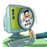 盗微信密码黑客软件手机版(一键盗微信密码2020)